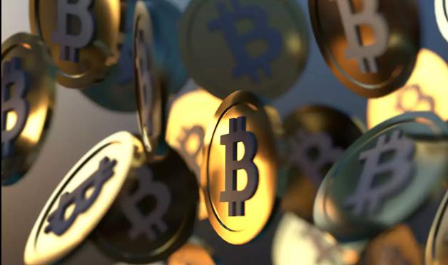 Bitcoin Rush(1)